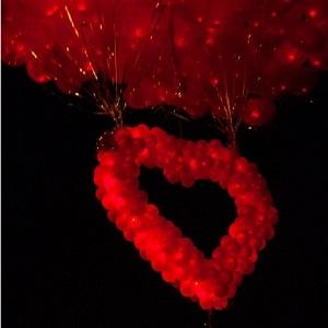 запуск светящегося сердца